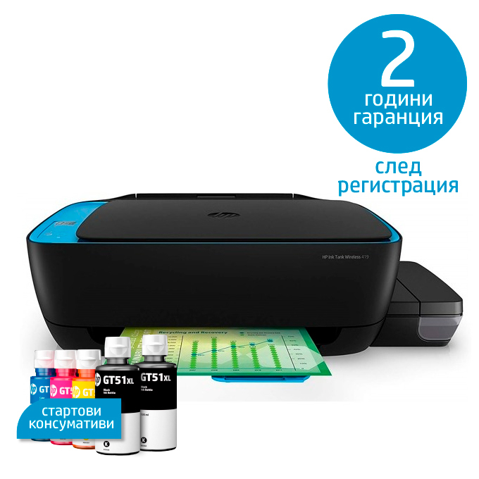 HP Ink Tank Wireless 419 AiO Printer Z6Z97A