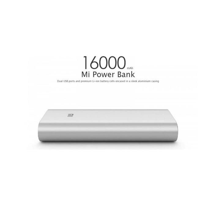 Външна батерия/power bank, Xiaomi, Power Bank 16000mAh, сребрист  image