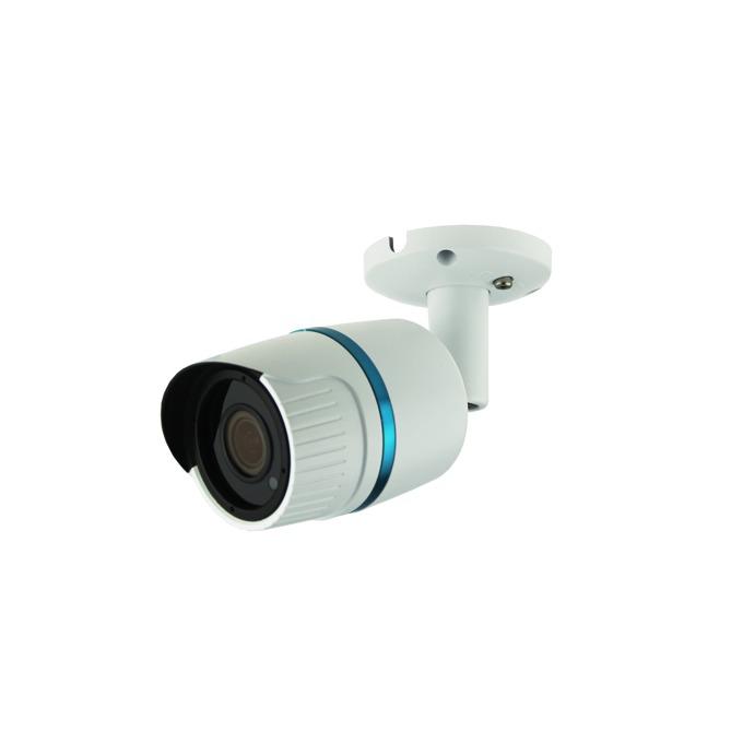 """IP камера Longse LBN24SJ130, насочена """"bullet"""", 1.3 Mpix(1280X720@25fps), 3.6mm обектив, H.264, IR осветеност (до 20 метра), външна, IP66 защита, PoE, RJ-45 10/100 image"""