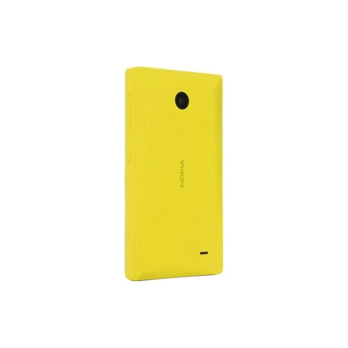 Заден капак Nokia Shell X, жълт image
