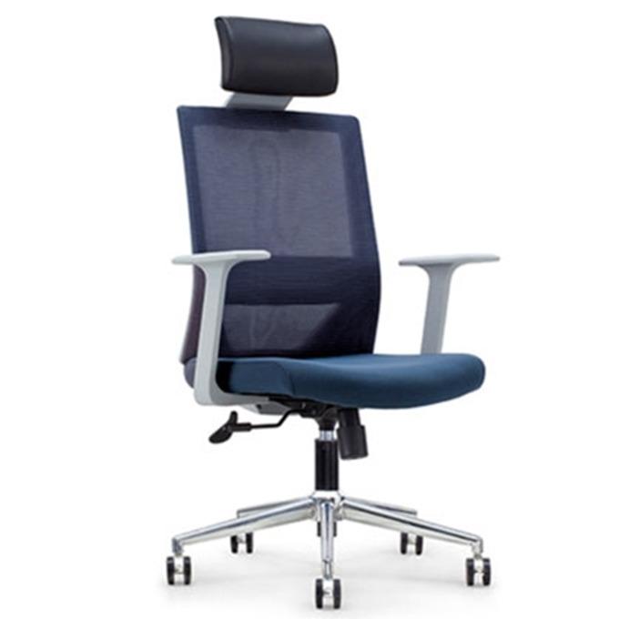 Директорски стол RFG Fedo HB, дамаска и меш, тъмносиня седалка, тъмносиня облегалка image