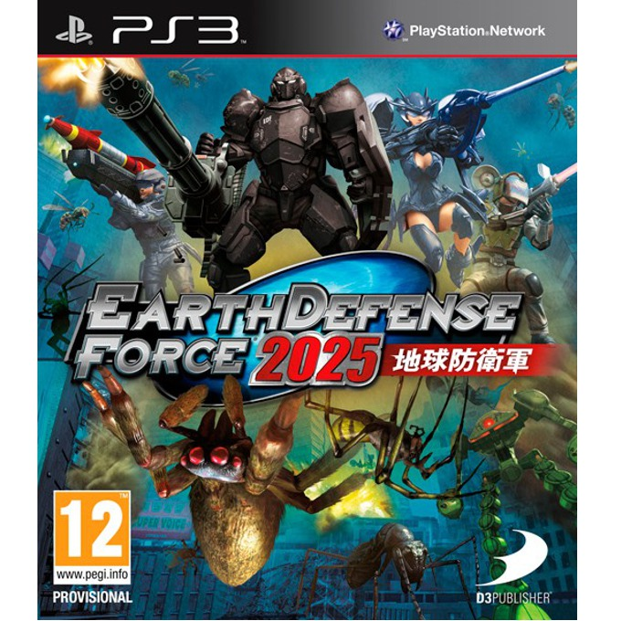 Earth Defense Force 2025, за PS3 image