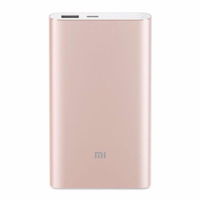 Външна батерия /power bank/ Xiaomi Mi Power Bank Pro, 10000mAh, 2.0A, USB Type A, USB Type C, златиста image