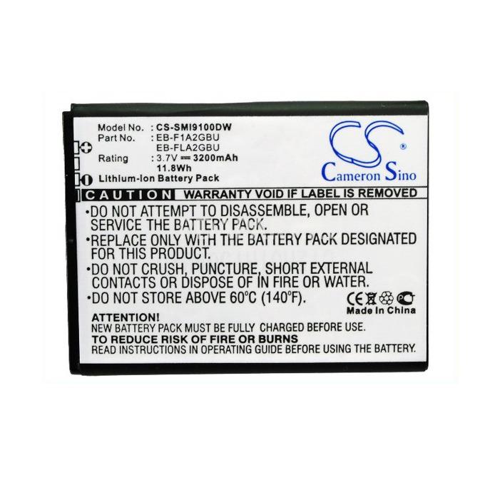 Батерия (заместител) за телефон Samsung Galaxy S2, GT-I9100, 3.7V/3200 mAh  image