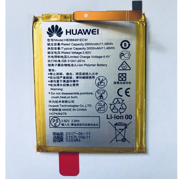 Батерия (оригинална) Huawei HB366481ECW, за Huawei P9/P9 Lite/Honor 5C/Honor 7 Lite/Y7 2018/Honor 8/Honor 8 Lite, 2600mAh image