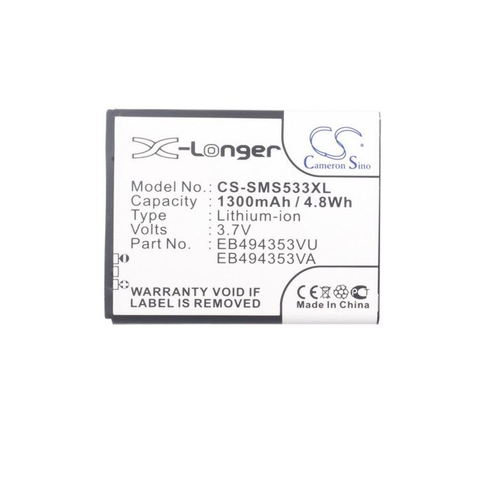 Батерия (заместител) за телефон Samsung GT-S5250,GT-S5330, 3.7V/1300 mAh  image
