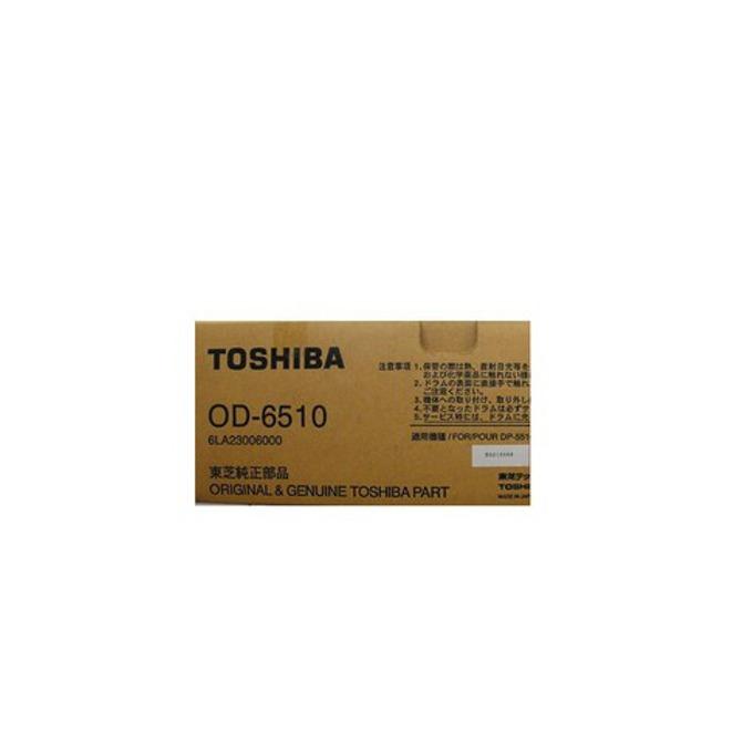 БАРАБАН ЗА КОПИРНА МАШИНА TOSHIBA eStudio 520/550/600/650/720/810/850 - P№ OD-6510 - 1pcs. image