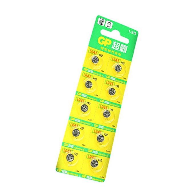 Батерии алкални GP LR-41, 1.5V, 10 бр., цена за 1