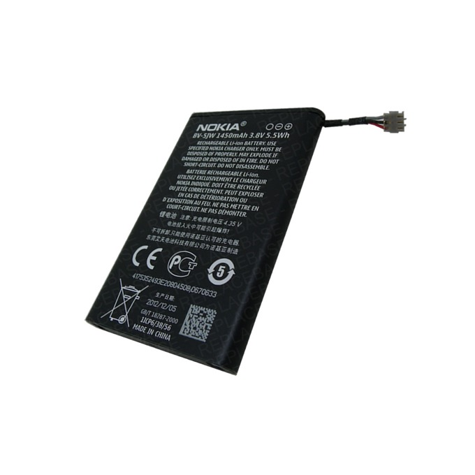 Nokia Battery BV-5JW, 1450mAh