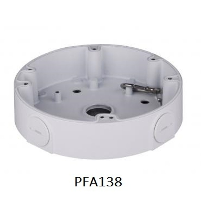 Разпределителна кутия Dahua PFA138