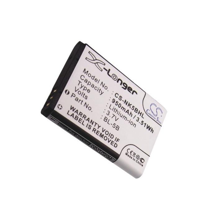 Батерия (заместител) за телефон Nokia 2610/6020/6021/6061, 3.7V/900mAh  image