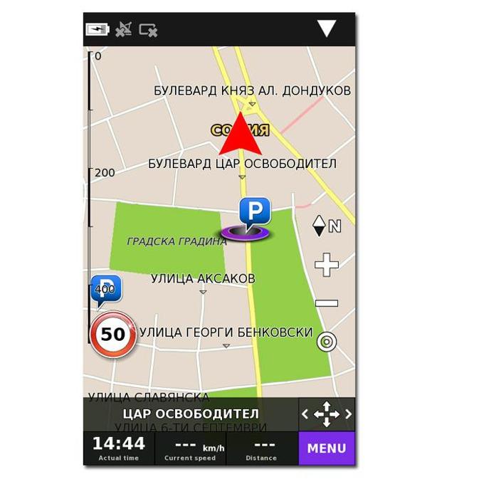 Софтуер и карта за GPS на България, Be-on-road, Navteq image