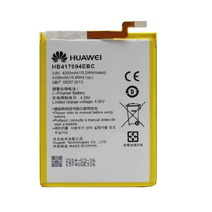 Батерия (оригинална) Huawei HB417094EBC за Huawei Ascend Mate 7, 4000mAh/3.8V, Bulk image