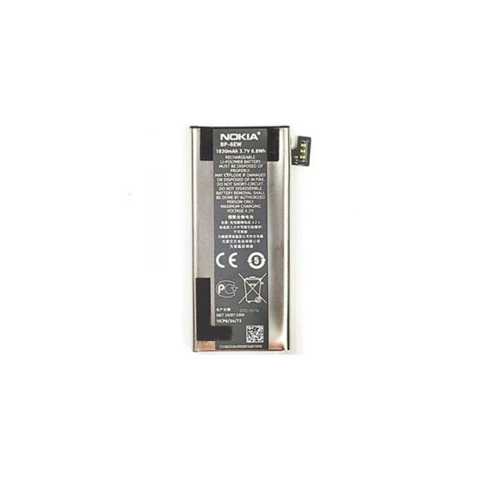 Батерия (oригинална) за Nokia Lumia 900, металната рамка, 1830mAh, 3.6V image