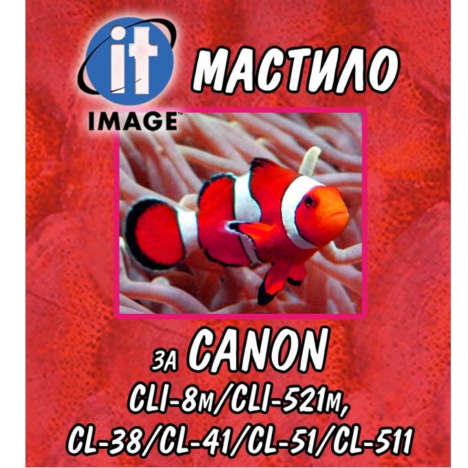Мастило за Canon - Magenta - Fullmark - 125ml image