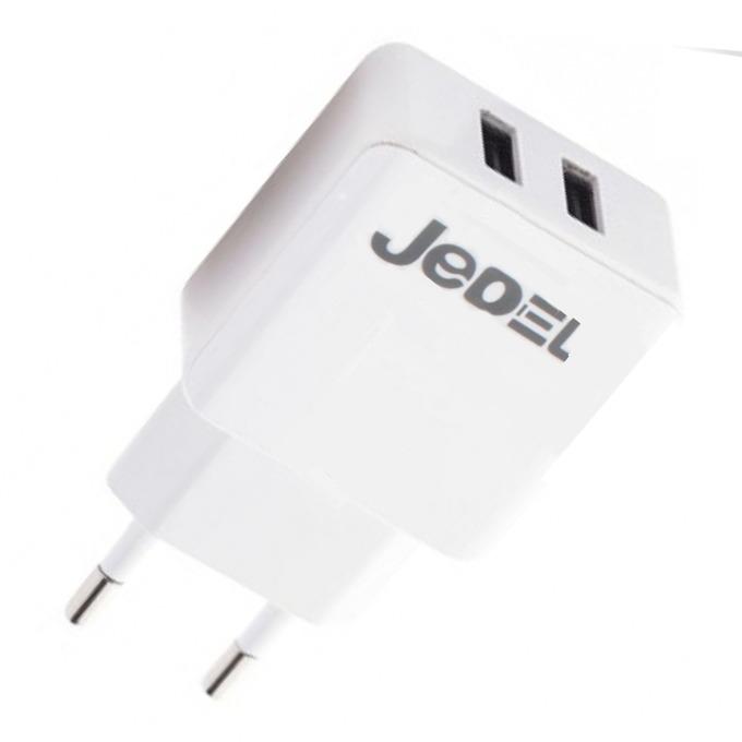 Зарядно устройство Jedel Q150, от контакт към 2x USB (ж), 5V, 2.4А, бяло image