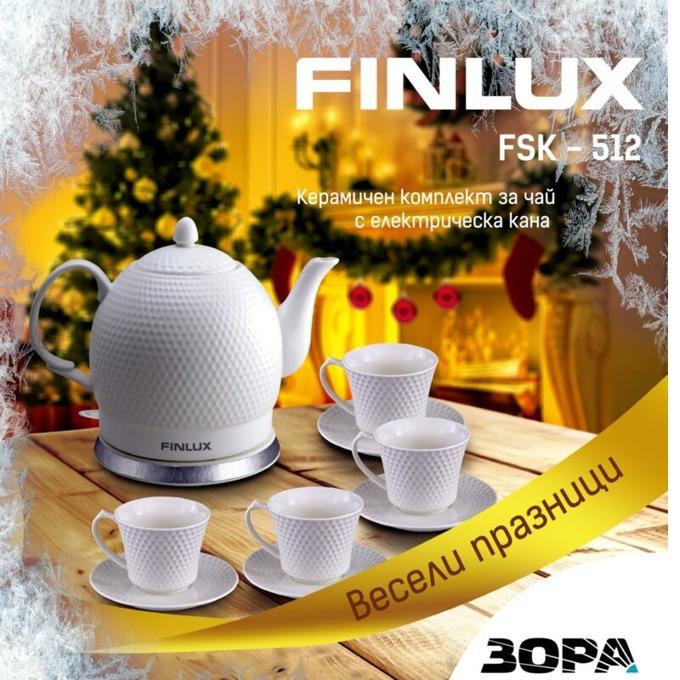 Електрическа кана Finlux FSK-512 SET, 4 керамични чаши, 1.2 л. обем, 360 градуса, 1200W, бяла image