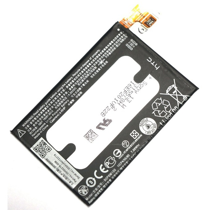 Батерия (оригинална) HTC B0P6M100 за HTC One Mini 2, 2100mAh/3.8V, Bulk image