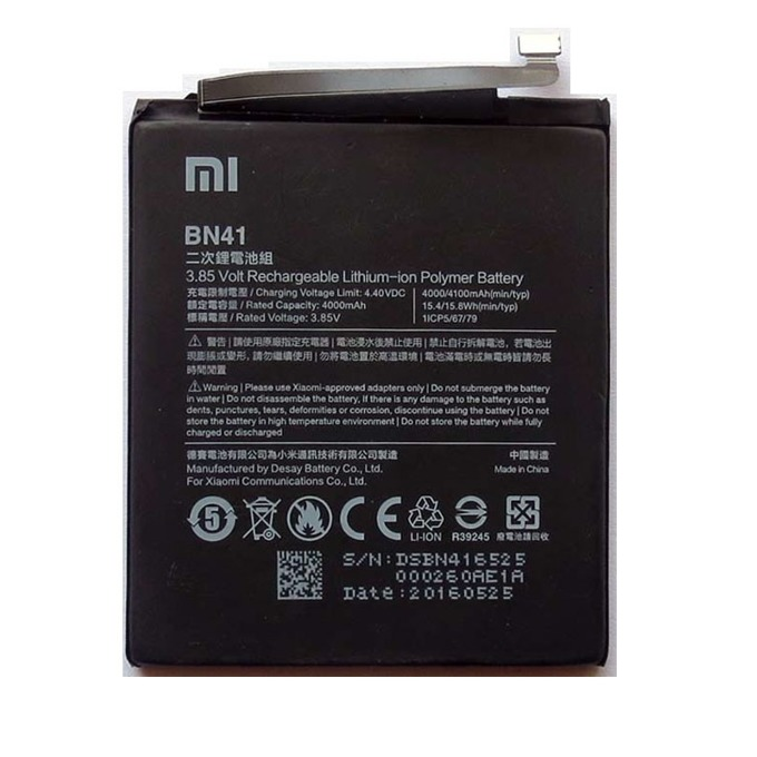 Батерия (оригинална) за Xiaomi RedMi Note 4, 4000mAh/3.85 V, bulk image