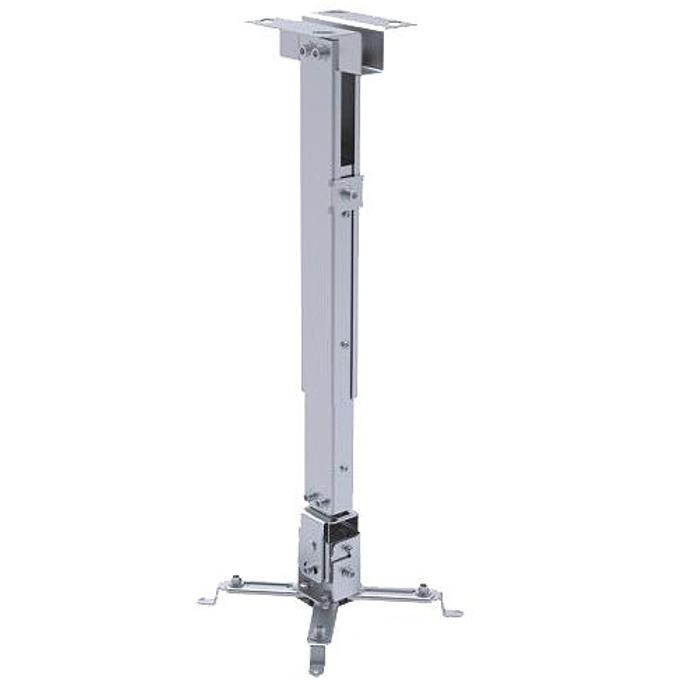 Sunne PRO02S Universal Ceiling Projector Bracket