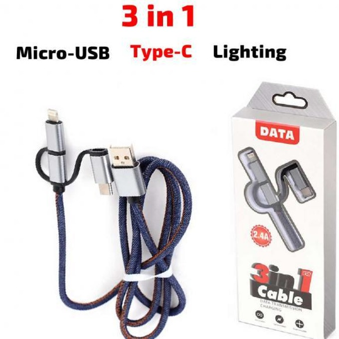 Кабел Royal hsx-005, от USB Type A(м) към micro USB/lightning/USB Type C(м) 1m, черен image