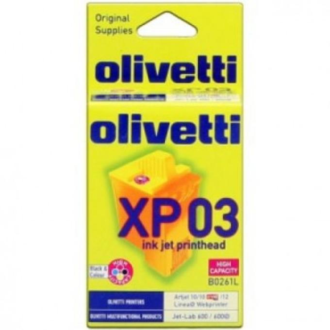 ГЛАВА ЗА OLIVETTI XP 03 - ARTJET 10/12/20/22 - P№ B0261 image