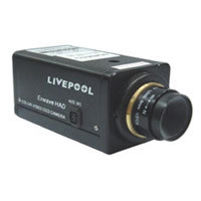 Privileg LP-461EXP корпусна камера, 520TV Lines image