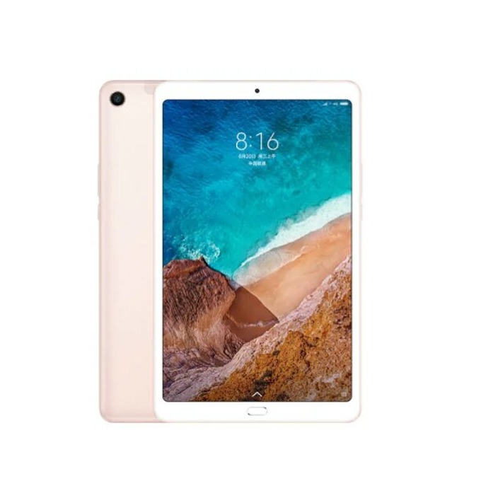 "Xiaomi Mi Pad 4 LTE (златист), 8.0""(20.32cm) IPS дисплей, осемядрен Snapdragon 660 2.2 GHz, 4 GB RAM, 64 GB Flash памет, 13 MPix & 5 MPix, Android 8.1, 342.5 g image"