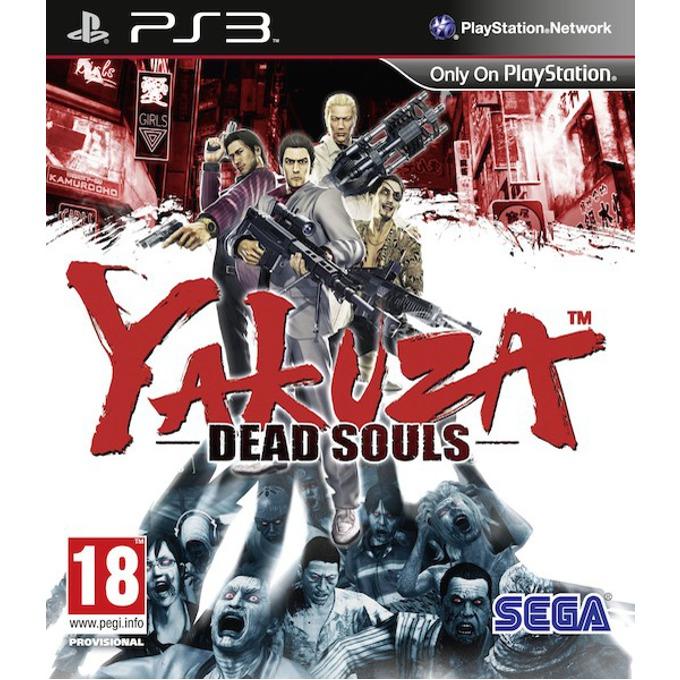 Игра за конзола Yakuza: Dead Souls, за PlayStation 3 image