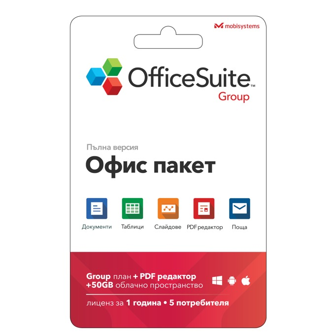 MobiSystems OfficeSuite Group license
