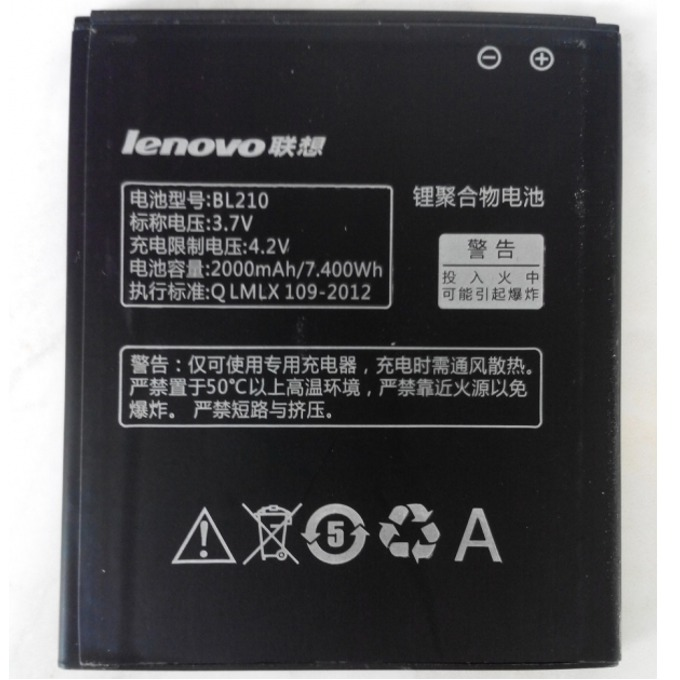 Lenovo A536/A606 BL210 Battery 89220