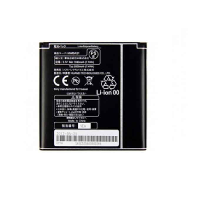 Батерия (оригинална) Huawei HB5R1, за Huawei Ascend G600, Ascend G615, Honor 2/3, 1800mAh/3.7V, Bulk image