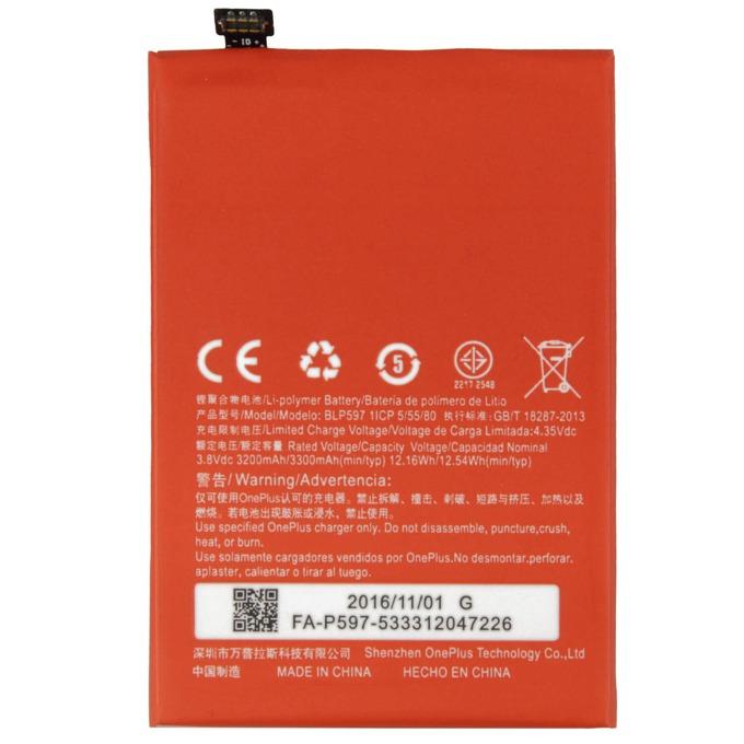 Батерия (оригинална) OnePlus BLP597, за OnePlus 2, 3200mAh/3.8V, Bulk image