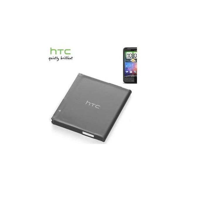Батерия (оригинална) за  HTC BA S470, HTC Desire HD, 1230mAh, 3.7V image