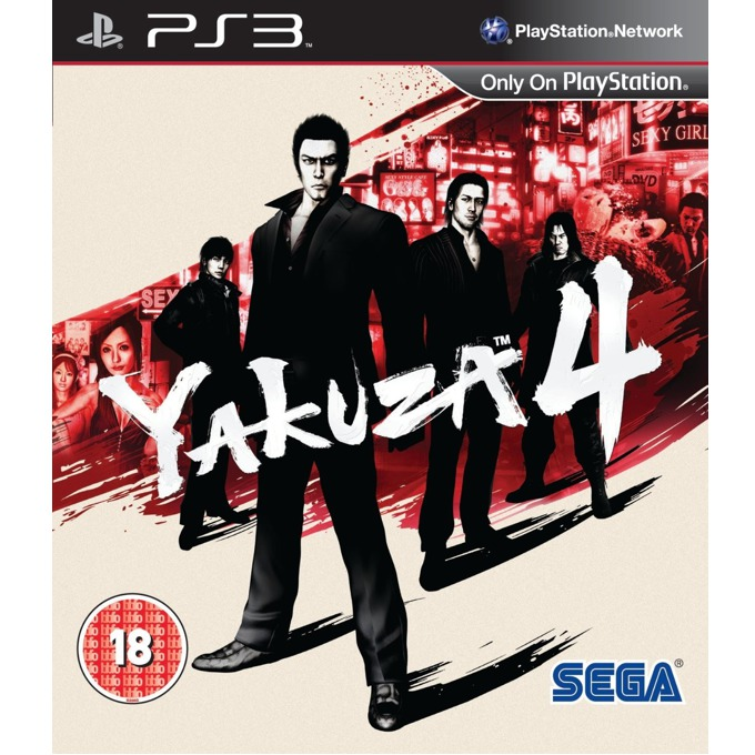Yakuza 4, за PS3 image
