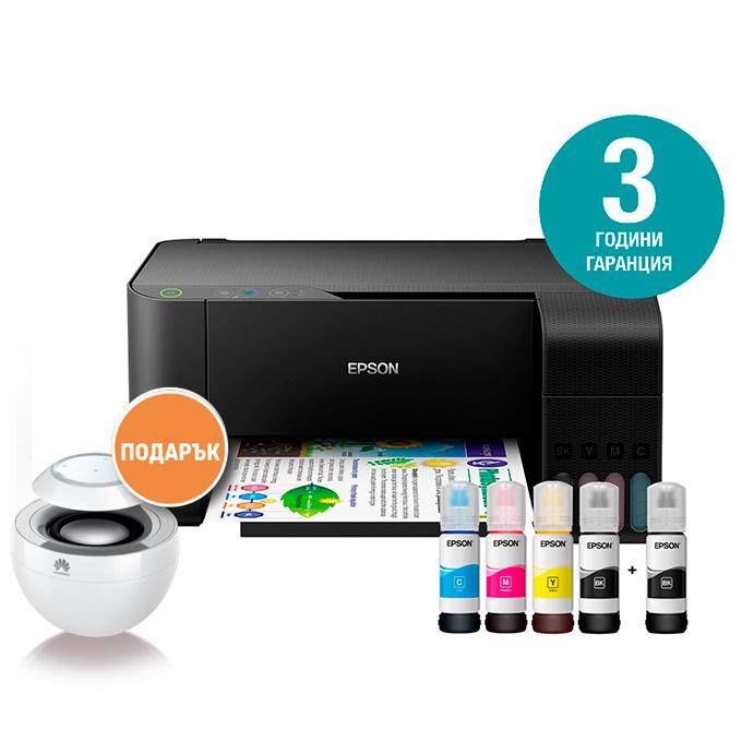 Мултифункционално мастиленоструйно устройство Epson L3110 с подарък тонколона Huawei AM08, 1.0, 1.8W, Bluetooth, (златиста), цветен принтер/скенер/копир/, 5760 x 1440 dpi, 10 стр./мин, USB, A4 image