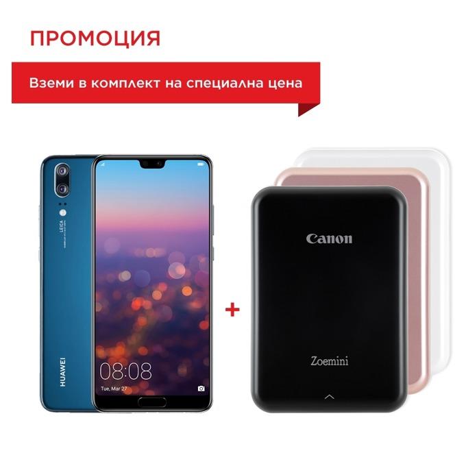 "Huawei P20 EML-L29C(син) в комплект с мобилен принтер Canon Zoemini (розов), поддържа 2 sim карти, 5.8""(14.73 cm) FHD екран, осемядрен Kirin 970, 4GB RAM, 128GB, Dual Camera 12MP+20MP(monochrome) +24MP Front camera, Android, 165 g image"