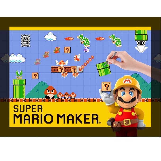 Игра за конзола Super Mario Maker + Artbook, за Wii U image
