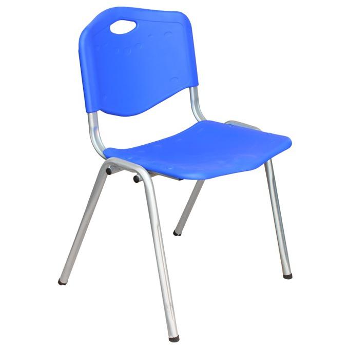 Посетителски стол Carmen 9931, пластмаса, син image