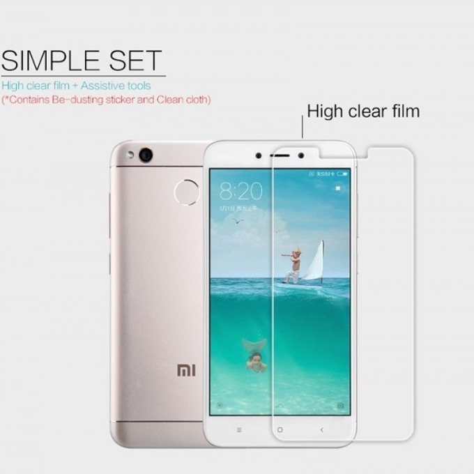 Протектор от закалено стъкло /Tempered Glass/, Nillkin, за Xiaomi Redmi 4X (смартфон) image