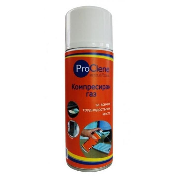 ProClene компресиран газ SDU400FR