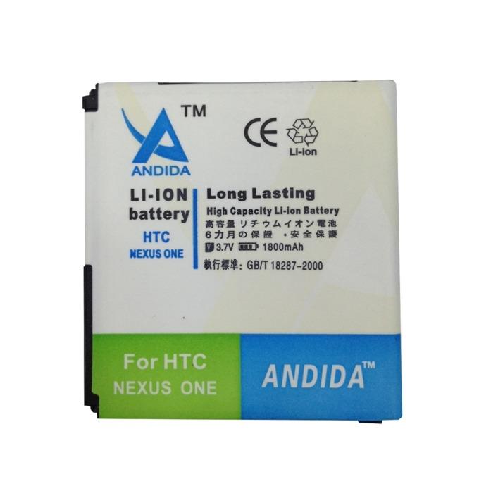 Батерия (заместител) за HTC Nexus One, 1800 mAh/3.7V image