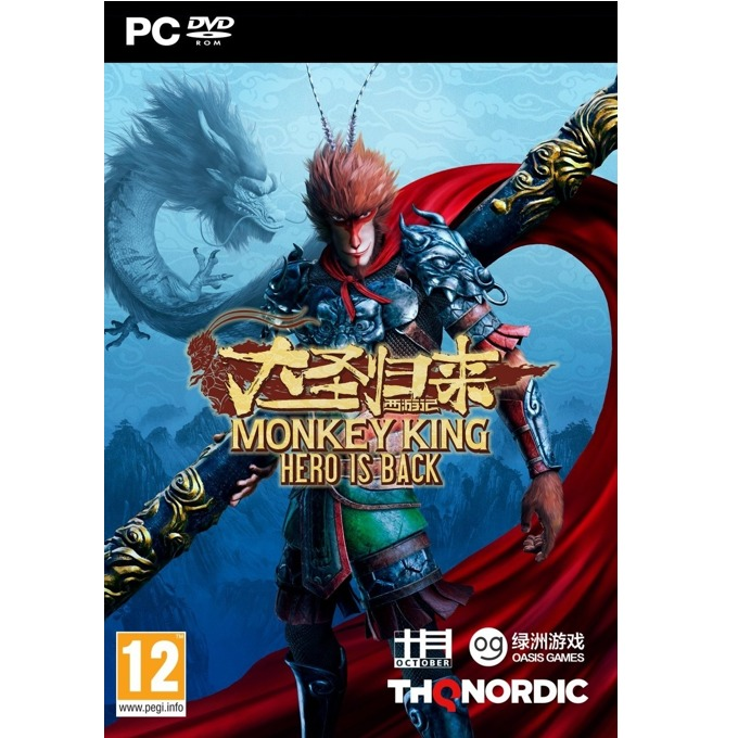 Игра Monkey King: Hero Is Back, за PC image