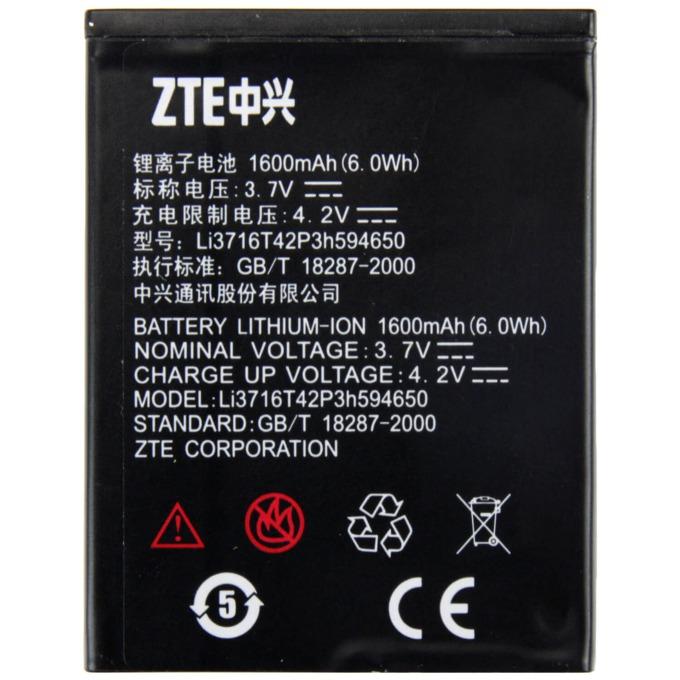Батерия (оригинална) ZTE Li3716T42P3h594650 за ZTE Blade 3 & Grand X, 1600mAh/3.7V image