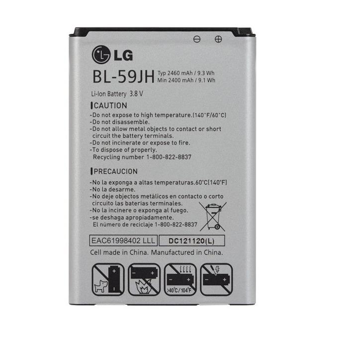 Батерия (оригинална) LG BL-T5 за LG Optimus L7 II P710, 2460mAh/3.8V, Bulk image