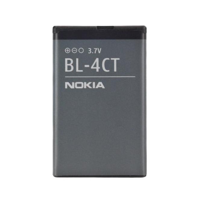 Батерия (oригинална) за Nokia 2720f, 5310 XM, 7210 Supernova и др, 860mAh/3.7V image