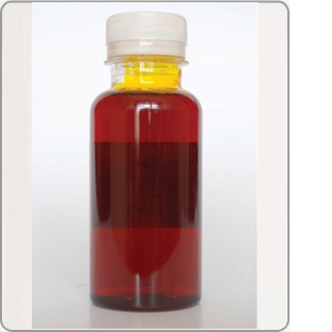 Мастило за Epson - Yellow - Fullmark - 125ml image