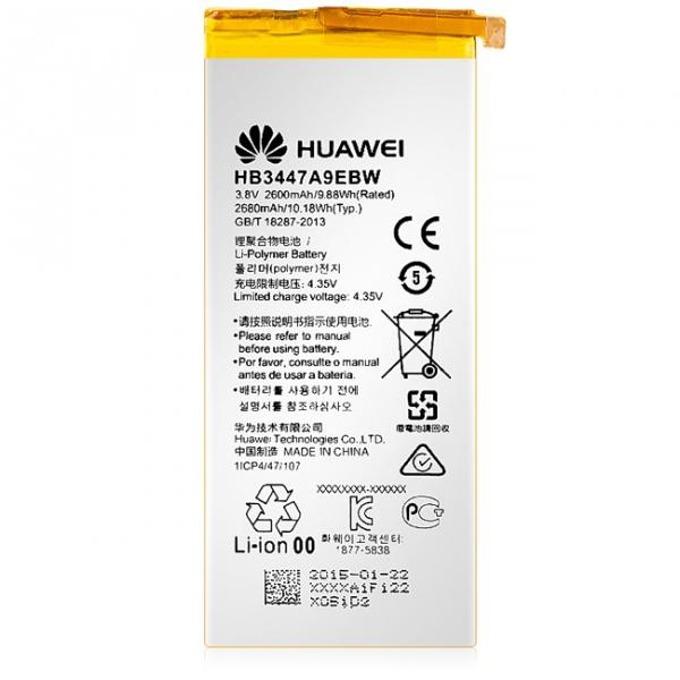 Батерия (оригинална) Huawei HB3447A9EBW за Huawei Ascend P8, 2600mAh/3.8V, Bulk image