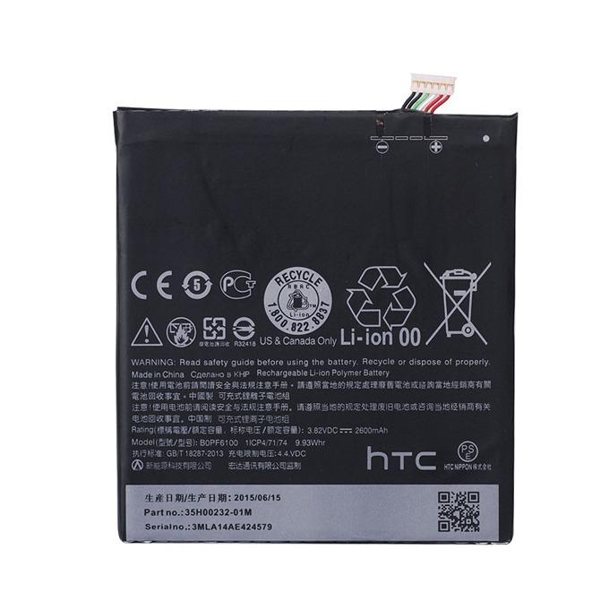 Батерия (оригинална) HTC B0PF6100 за телефон HTC Desire 820, 2600mAh/3.8V, Bulk image