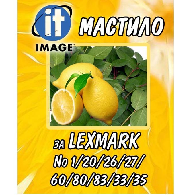 Мастило за Lexmark - Yellow - Fullmark - 125ml image